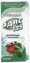 Эдас 125