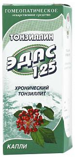 Эдас-125 25мл капли гомеопатические (тонзиллин)