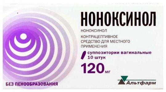 Ноноксинол 120мг 10 шт. суппозитории вагинальные альтфарм, фото №1
