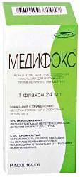 Медифокс 5% 24мл концентрат для приготовления эмульсии для наружного применения