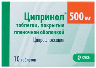 Ципринол 500мг 10 шт. таблетки покрытые пленочной оболочкой