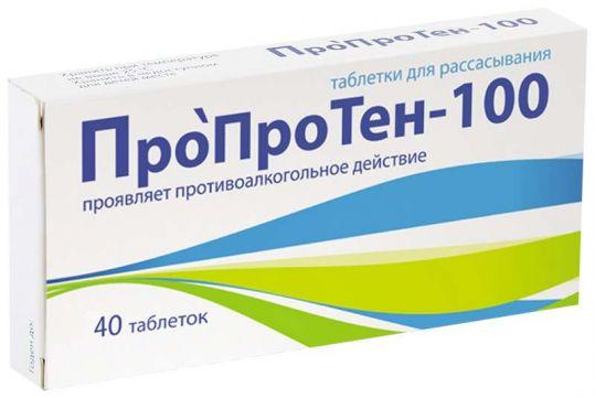 Пропротен-100 40 шт. таблетки, фото №1