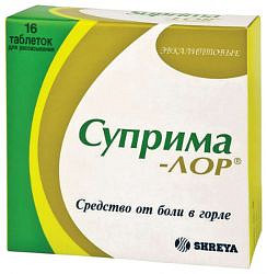 Суприма-лор 16 шт. таблетки эвкалипт