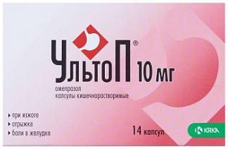 Ультоп 10мг 14 шт. капсулы кишечнорастворимые
