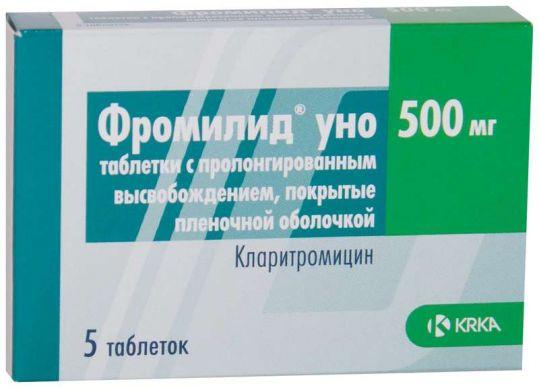 Фромилид уно 500мг 5 шт. таблетки с пролонгированным высвобождением покрытые пленочной оболочкой, фото №1