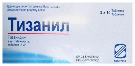Тизанил 2мг 30 шт. таблетки, фото №1