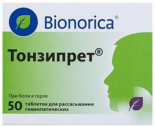 Тонзипрет 50 шт. таблетки для рассасывания гомеопатические