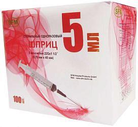 Сфм шприц трехкомпонентный 5мл с иглой 22g 0.7х40мм 100 шт.