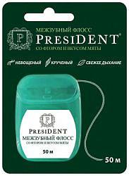 Президент флосс зубная нить со фтором и вкусом мяты 50м арт.102