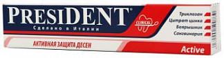Президент актив зубная паста активная защита десен 75мл