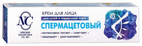 Спермацетовый крем для лица 40мл, фото №1