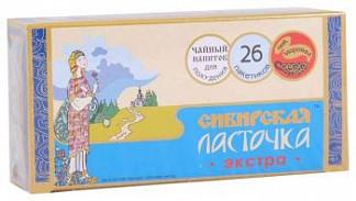Чай сибирская ласточка экстра 26 шт.