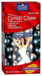 Супер слим чай смородина 30 шт. фильтр-пакет