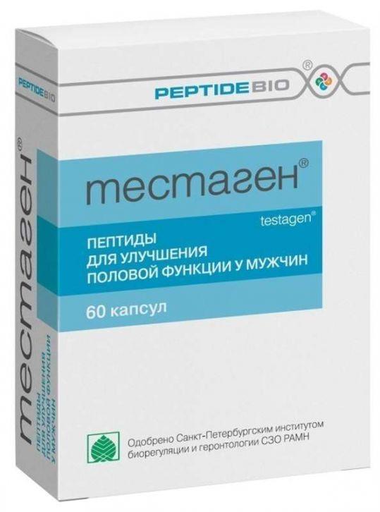 Тестаген пептид био капсулы 60 шт., фото №1