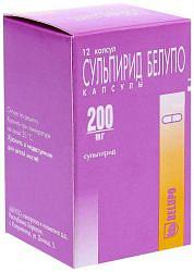 Сульпирид белупо 200мг 12 шт. капсулы