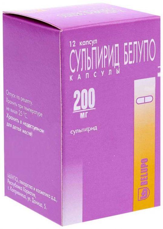 Сульпирид белупо 200мг 12 шт. капсулы, фото №1