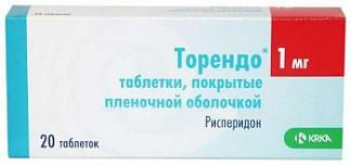Торендо 1мг 20 шт. таблетки покрытые пленочной оболочкой