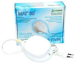 Маг-30 аппарат магнитотерапевтический