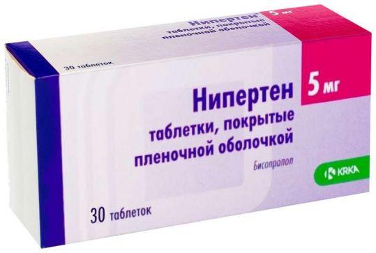 Нипертен 5мг 30 шт. таблетки покрытые пленочной оболочкой, фото №1