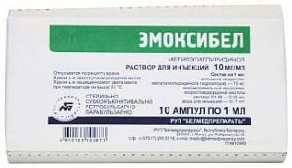 Эмоксибел 10мг/мл 1мл 10 шт. раствор для инъекций