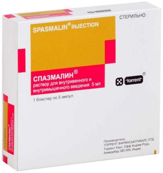 Спазмалин 5мл 5 шт. раствор для инъекций torrent pharmaceuticals ltd, фото №1