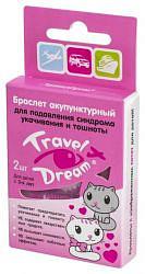 Трэвелдрим браслет от укачивn2 для девочек котята