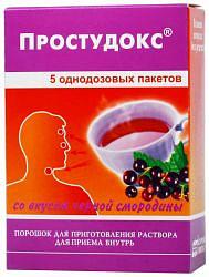 Простудокс 5 шт. порошок черная смородина