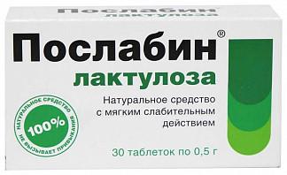 Послабин лактулоза таблетки 500мг 30 шт.