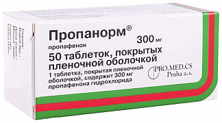 Пропанорм 300мг 50 шт. таблетки покрытые пленочной оболочкой