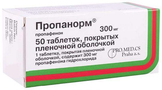 Пропанорм 300мг 50 шт. таблетки покрытые пленочной оболочкой, фото №1