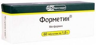 Форметин 1г 60 шт. таблетки
