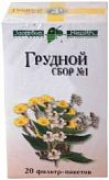 Сбор грудной №1 20 шт. здоровье