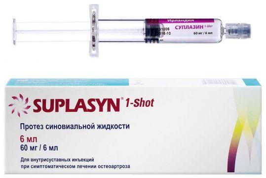 Суплазин 1-шот 1 шт., фото №1