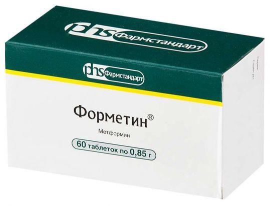 Форметин 0,85г 60 шт. таблетки, фото №1