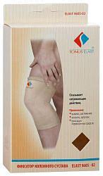Тонус эласт бинт медицинский эластичный трубчатый для фиксации коленного сустава арт.9605-02 №3 бежевый