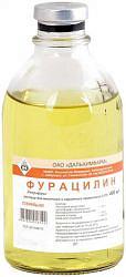 Фурацилин 0,02% 400мл раствор для местного и наружного применения