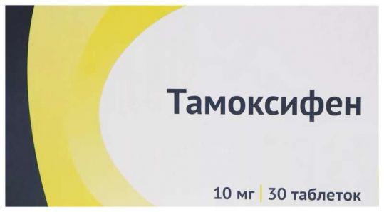 Тамоксифен 10мг 30 шт. таблетки, фото №1
