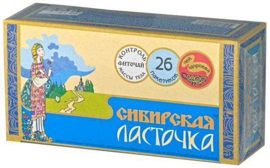 Чай сибирская ласточка 1,5г 26 шт. фильтр-пакет, фото №1