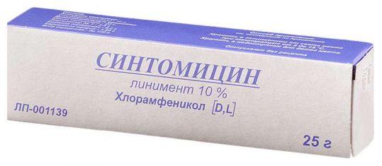 Синтомицин 10% 25г линимент, фото №1