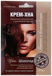 Фитокосметик крем-хна шоколад с репейным маслом 50мл