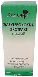 Элеутерококка экстракт 50мл