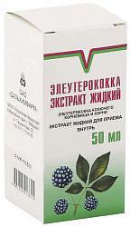Элеутерококка экстракт 50мл дальхимфарм