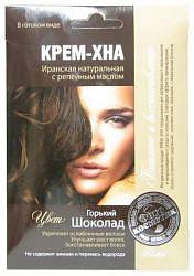 Фитокосметик крем-хна горький шоколад с репейным маслом 50мл