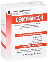 Цефтриаксон 1г 1 шт. порошок для приготовления раствора для внутривенного и внутримышечного введения+р-ль вода для инъкций ампулы 5мл 2 шт.