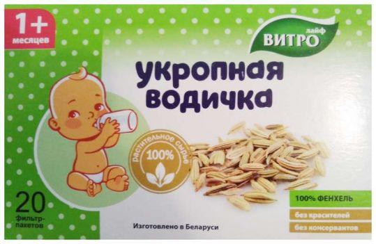 Укропная водичка фиточай 1,2г 20 шт., фото №1