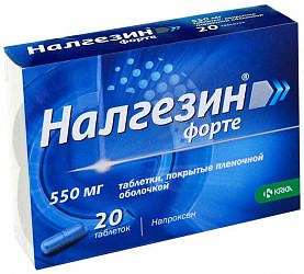 Налгезин форте 20 шт. таблетки покрытые пленочной оболочкой