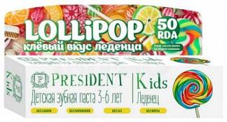 Президент кидс зубная паста для детей 3-6 лет со вкусом леденец 50мл