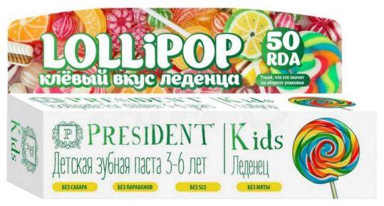 Президент кидс зубная паста для детей 3-6 лет со вкусом леденец 50мл, фото №1