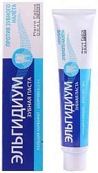 Эльгидиум зубная паста против зубного налета 75мл