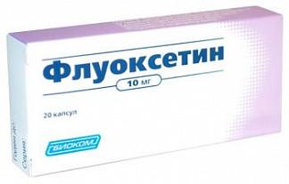 Флуоксетин 10мг 20 шт. капсулы